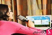 Photo of طرق علاج الرنين الأنفي