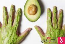 Photo of قناع الأفوكادو للتخلص من جفاف اليدين في الشتاء