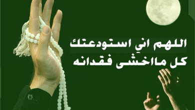 Photo of توبيكات استودعتك الله