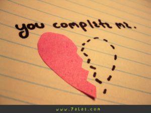 Love-Status-for-Your-Whatsapp-300x225