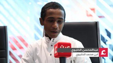 Photo of عبدالمحسن الخليوي: تركي آل الشيخ أنصف والدي
