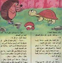 Photo of قصة قصيره بس كلها عبر نصيحتي لك!!