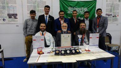 Photo of طلاب جامعة المؤسس يحصدون 14 جائزة عالمية في معرض ألماني