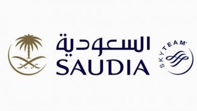 Photo of الخطوط السعودية تضيف الوجبات الساخنة للرحلات الداخلية