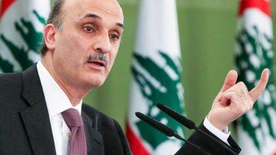Photo of سمير جعجع: الحريري سيعود عن استقالته