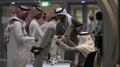 Photo of هدف يتحمّل نسبة من التأمينات للمنشآت المطبقة لعمل السعوديين الجزئي