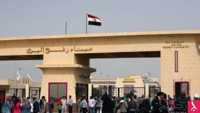 """Photo of مصر تتراجع عن فتح معبر رفح عقب """"مجزرة سيناء"""""""