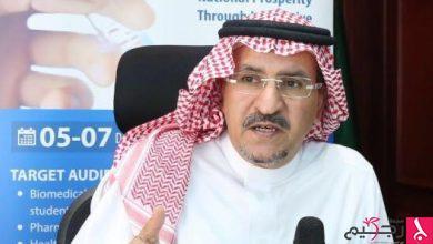 Photo of مدير مركز الملك عبدالله يشيد باهتمام القيادة بالأبحاث العلمية