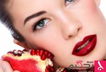 Photo of قناع الرمان للتخلص من التجاعيد