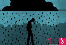 Photo of معلومات عن الاكتئاب خاطئة