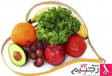 Photo of أطعمة صحية ولا تسبب البدانة