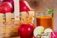 Photo of فوائد عصير التفاح للبشرة والصحة