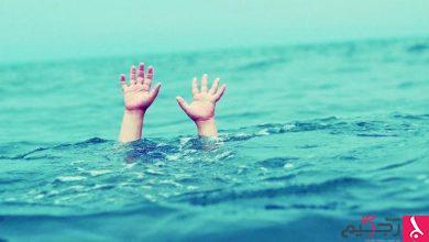 Photo of تفسير حلم الغرق