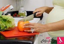 Photo of ضوابط اختيار الأطعمة أثناء الحمل