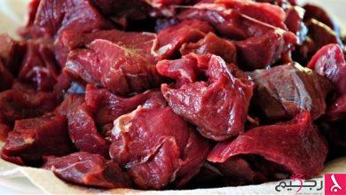 Photo of ما الفوائد الصحية للحم الغزلان؟