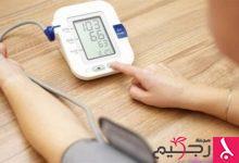 Photo of 3 نصائح لقياس ضغط الدم بالمقياس الديجيتال