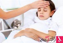 Photo of حمى الأطفال مؤشر على الإصابة بالعدوى