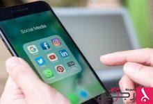 Photo of شبكات التواصل الاجتماعي تساعد على التخسيس