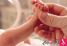 Photo of الأب يتوتر أكثر من الأم عند ولادة الطفل مبكراً!