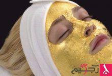 Photo of قناع الذهب..يحارب البثور ويؤخر الشيخوخة