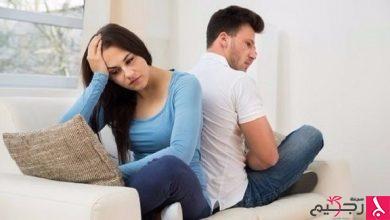 Photo of اطلبي النصح من هؤلاء الأشخاص لحل مشاكلك الزوجية