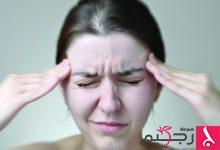 Photo of علاج الصداع الشديد