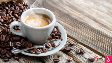Photo of دراسة حديثة: تناول القهوة بشكل يومي يرتبط بزيادة المعدل الوسطي للعمر