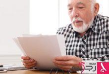 Photo of دراسة حديثة: القراءة بصوت مرتفع قد يُعزز القدرة على الحفظ والمذاكرة