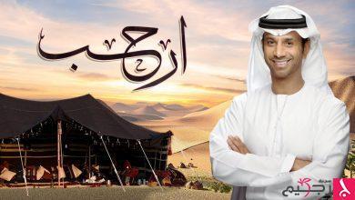 Photo of كلمات ارحب للفنان فايزالسعيد