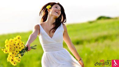 Photo of كيف ترفع مستوى هرمون السعادة في جسمك؟