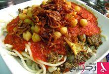 Photo of طريقة إعداد طبق الكشري الدايت ونصائح لخسارة الوزن