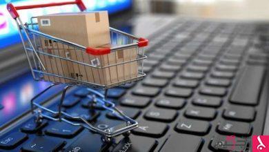 Photo of افضل مواقع التسوق الالكتروني في الخليج