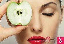 Photo of قناع التفاح لعلاج البشرة