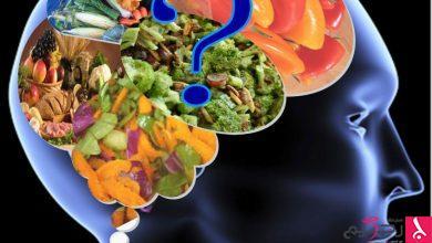 Photo of اطعمة مفيدة لصحة الدماغ والصحة النفسية