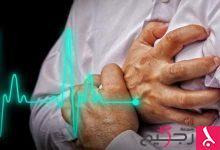Photo of أسباب ضعف عضلة القلب