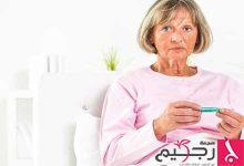 Photo of أعراض الحمى الروماتيزمية