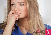 Photo of أعراض القلق