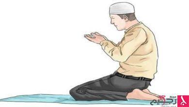 Photo of التحيات في الصلاة