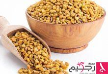 Photo of جربي خلطات الحلبة للتخلص من الوزن الزائد