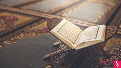 Photo of شروط النذر في الإسلام
