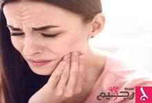 Photo of طرق الوقاية من حساسية الأسنان