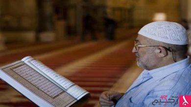 Photo of طريقة حفظ القرآن