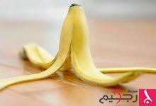 Photo of استخدام قشر الموز  للعناية بالشعر