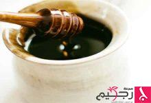Photo of معلومات عن العسل الأسود