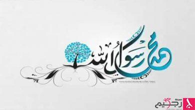 Photo of وصايا الرسول عليه السلام قبل موته