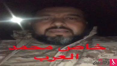 Photo of قوات صالح تصل إلى صنعاء وتنضم إلى الشرعية