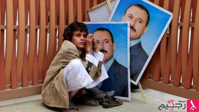 Photo of صالح ضحية مشروع ولاية الفقيه.. والعالم العربي مطالب باتخاذ موقف