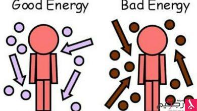 Photo of التخلص من الطاقة السلبية في الجسم