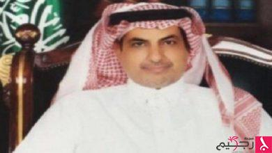 Photo of قنصلية سعودية في البصرة العراقية