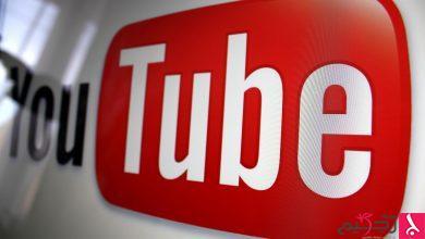 Photo of 3 ميزات قد لا تعرفها في يوتيوب